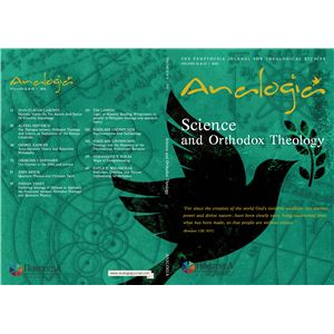 12&13 Science and Orthodox Theology