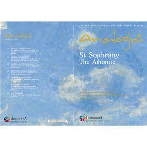 St Sophrony the Athonite